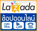 Lazada Online Shopping Store