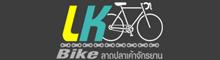 LK Bike