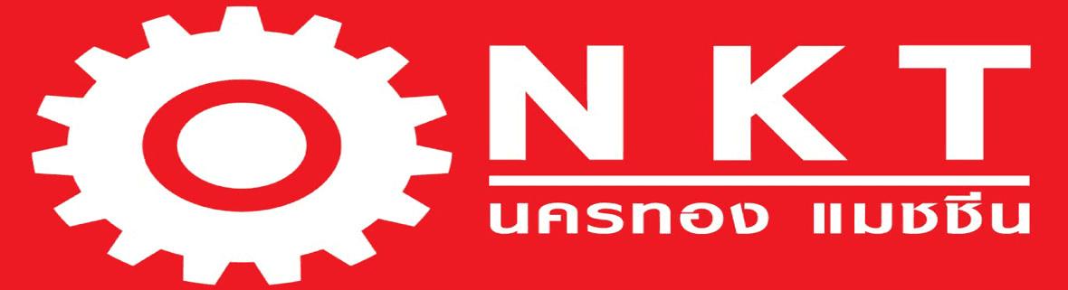 Nakornthong Machine