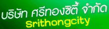 SrithongCity