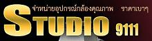 STUDIO9111