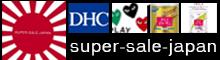 SUPER SALE JAPAN