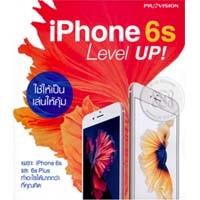 ราคาหนังสือ IPHONE 6S LEVEL UP! (ISBN:9786162045752)