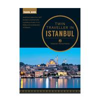 ราคาหนังสือ TWIN TRAVELLER IN ISTANBUL (ISBN:9786167063904)