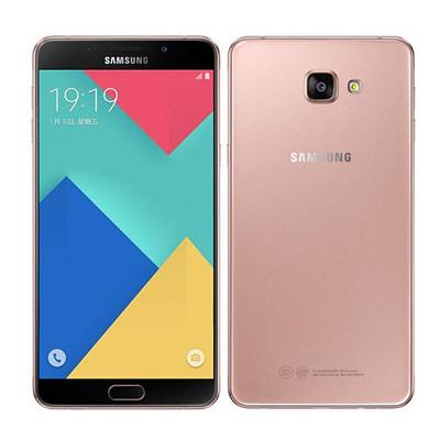 ราคาSamsung Galaxy A9 Pro (2016)