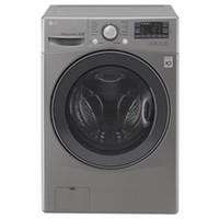 ราคาเครื่องซักผ้า LG รุ่น F2514NTGE
