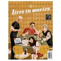 ราคาหนังสือ Happening Lives in Movies #106 (ISBN:9771906030002)