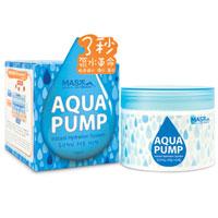 ราคาMask House Aqua Pump Intensive Moisturizer 100ml