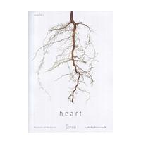 ราคาหนังสือ heart (ISBN:9786169141662)