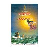 ราคาหนังสือ พระมหาชนก ฉบับการ์ตูน (สี่สี+พิมพ์ใหม่) (ISBN:9786162070822)