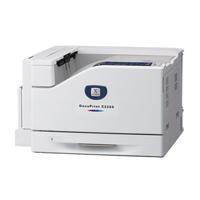 ราคาFuji Xerox Docuprint Printer (C2255)