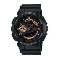 ราคานาฬิกาข้อมือ Casio G-Shock GA-110RG-1A limited edition