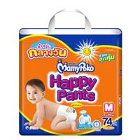 ราคาMamy Poko Happy Pants ขนาด M - 74 ชิ้น
