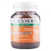 ราคาBlackmores BIO C 1000 mg. 62 เม็ด