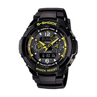 ราคานาฬิกา Casio G-Shock GRAVITY DEFIER รุ่น G-1250B-1A