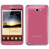ราคาSamsung Galaxy Note (N7000)