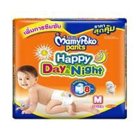 ราคามามี่โพโค แฮปปี้ แพ้นท์ กางเกงผ้าอ้อมเด็กสำเร็จรูป L สำหรับกลางวัน 30 ชิ้น (MamyPoko Happy Pants L Boys & Girls Daytime Baby Pants Diapers 30 pcs)