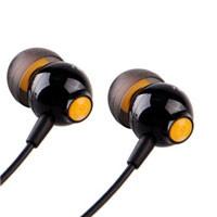 ราคาหูฟัง Nakamichi NEP S100