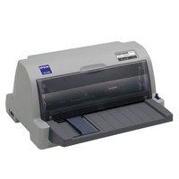 ราคาEpson Dot Matrix Printer LQ-630