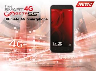 เต็มอิ่มกับสมาร์ทโฟนจอใหญ่คมชัด รองรับ 4G HD Voice ราคาคุ้ม!