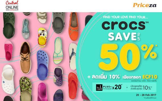 Find your love find your ...  Crocs  ลดสูงสุด 50%  พร้อมลดเพิ่มอีก 10% เมื่อกรอกโค้ดส่วนลด วันนี้ ที่ Central !