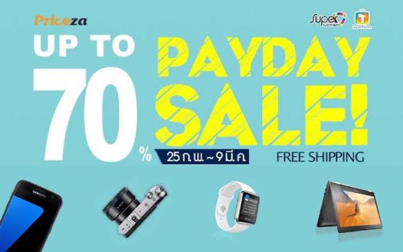 Pay Day Sale ส่วนลดสูงสุด 70% ที่ Supertstore พร้อมส่งฟรีทั่วประเทศ  * ชำระเงินโดยการโอนผ่านธนาคารลดอีก 1%