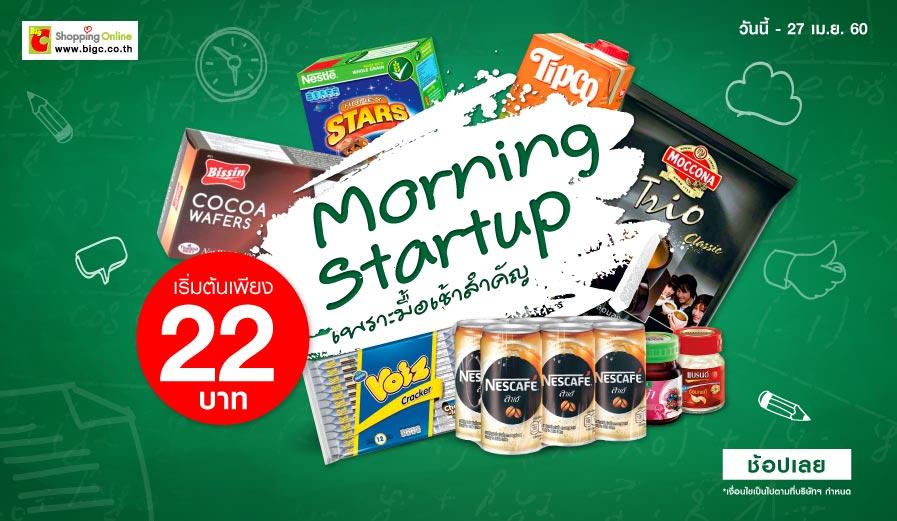 Morning Startup เพราะมื้อเช้าสำคัญ เริ่มต้นเพียง 22 บาท