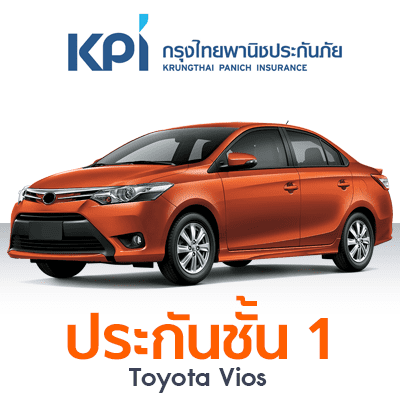 ราคา ประกันรถยนต์ ชั้น 1 รู้ใจ30+ แผน A Toyota Vios Manual 1.5 E ปี 2012 ทุนประกัน 320000 ซ่อมอู่ ความรับผิดชอบส่วนแรก 5000