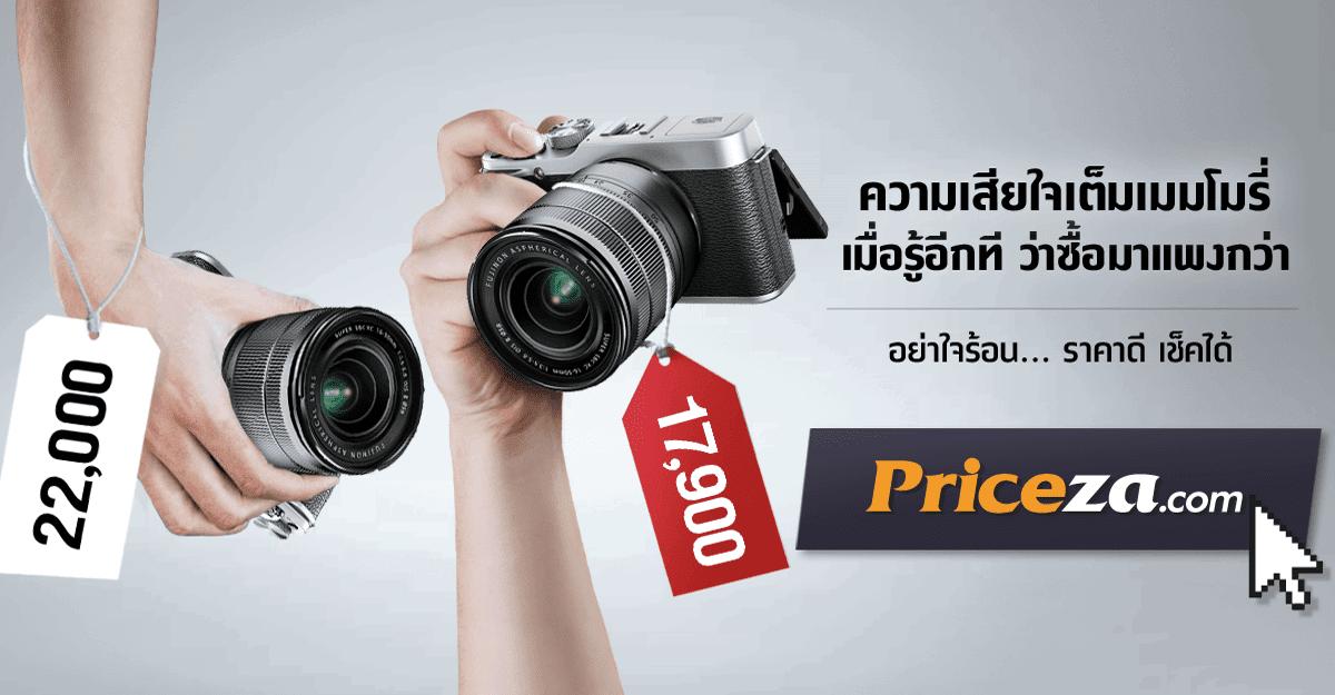 camera_1200x625.png