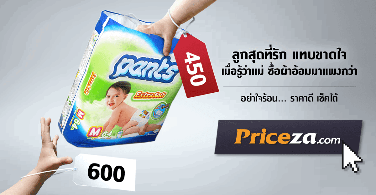 diapers_1200x625.png