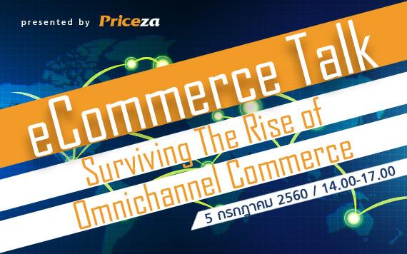 eCommerce Talk#3 อัดแน่นความรู้ เตรียมสู้ศึก e-Commerce ด้วยกลยุทธ์ Omnichannel