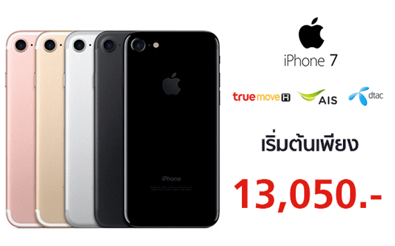 iphone7-570x356.png