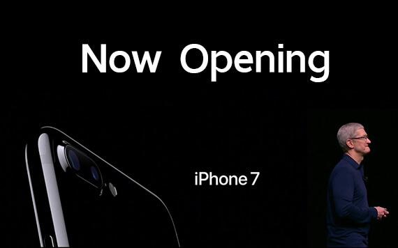 iPhone 7 เปิดตัวแล้วววว!!! มีอะไรเทพๆ ในเรือธงตัวใหม่ของค่าย Apple บ้างนะ!