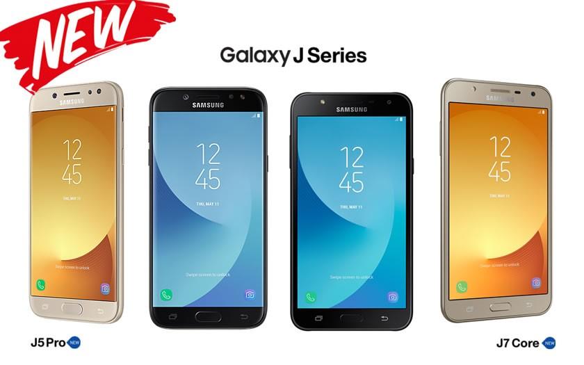 มารู้จัก Samsung Galaxy J5 Pro และ Galaxy J7 Core สองสมาร์ทโฟนรุ่นใหม่ กล้องเด่น สเปกดี
