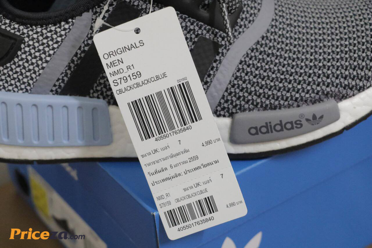 Adidas NMD R1 Bape Black Camo (#995715) from Joann Correia at