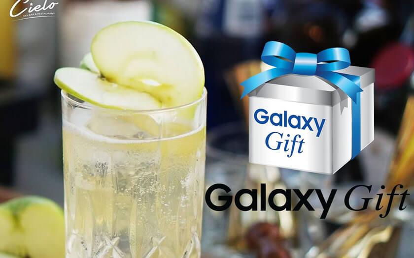 ช้าหมดนะ! ซัมซุง Galaxy Gift มอบความอิ่มอร่อยกับร้านอาหารชื่อดังต้อนรับหน้าร้อน เฉพาะลูกค้า Galaxy S และ Galaxy Note