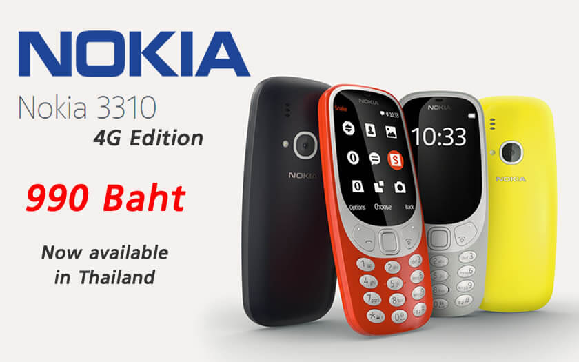 Nokia ปรับแผน! วางจำหน่าย Nokia 3310 เวอร์ชั่น 4G เอาใจคนไทย เคาะราคาเพียง 990 บาท