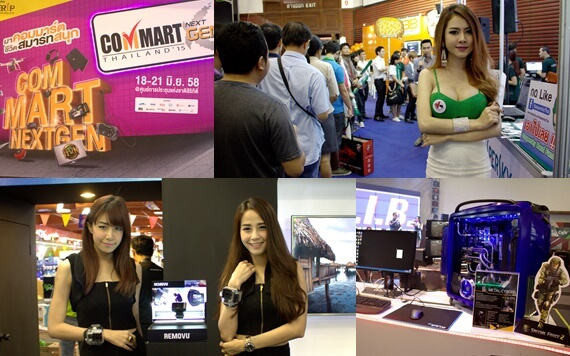รีวิว บรรยากาศงานไอที Commart NextGen 2015