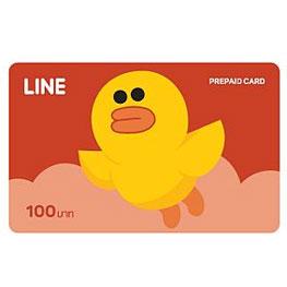 [ประกาศผล]LINE Prepaid Card มูลค่า 100 บาท ( 5 รางวัล )