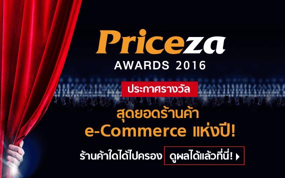 ประกาศแล้ว!!! 21 สุดยอดร้านค้าออนไลน์ไทย ในงาน Priceza Awards 2016
