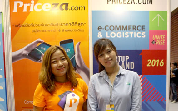 Priceza ออกบูธในงาน Startup Thailand Expo 2016 พร้อมให้ข้อมูลผู้ค้า E-commerce อย่างเต็มที่