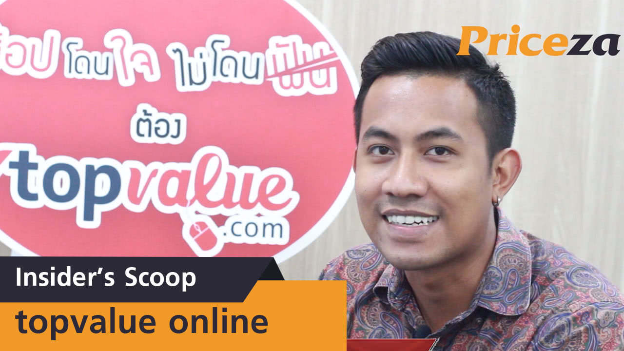 Insider's Scoop Topvalue [รางวัล Top Corperate Seller]