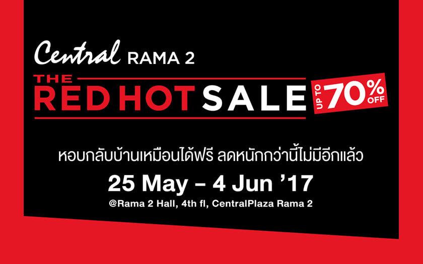 ลดหนักมาก! RED HOT SALE พบกับทัพสินค้าแบรนด์ดัง ลดสูงสุดถึง 70% ที่เซ็นทรัลพระราม 2