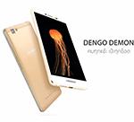 ราคามือถือ 5 นิ้ว DENGO รุ่น Demon 4G