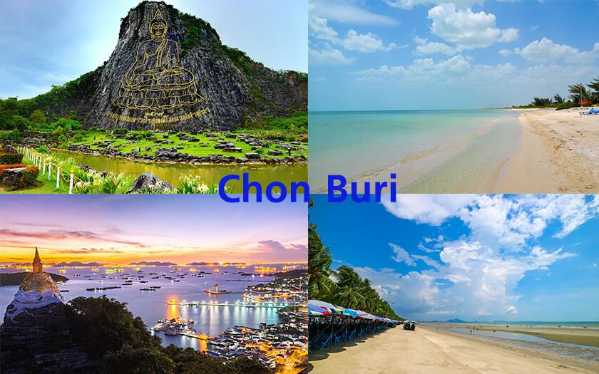 วันหยุดนี้ไปไหนดี? แนะนำสถานที่เที่ยวยอดนิยมในชลบุรี เดินทางไม่ไกล