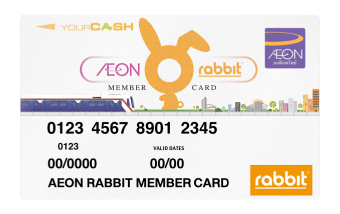/upload/AEON-Rabbit-Member-Card